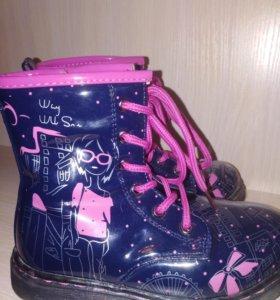 Красивые ботиночки!
