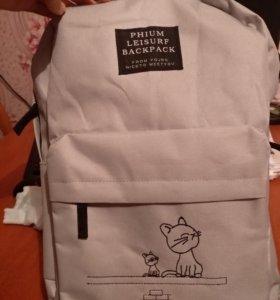 Рюкзак в наборе