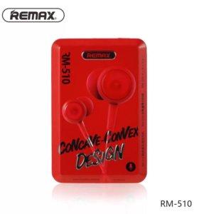 Remax 510 наушник