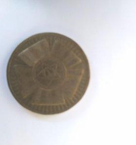 Монета 10 рублей 2010 год юбилейная