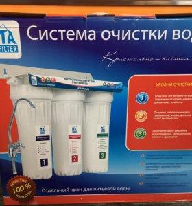 Система очистки водв