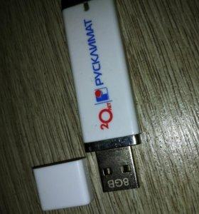 Флэшка 8 GB
