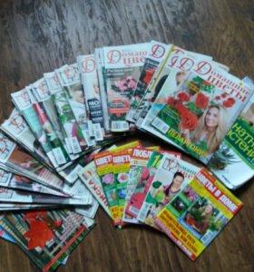 Подборка журналов о домашних растениях