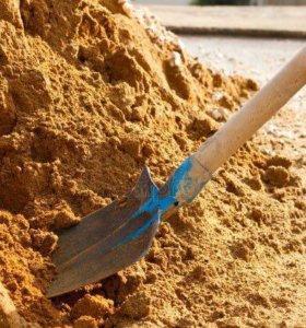 Песок, опилки в мешках.