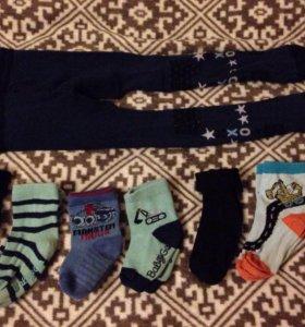 Носочки и колготки
