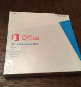 MS Office Home & Business 2013 BOX English (новая)
