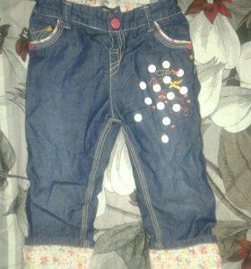Рубашка и джинсы