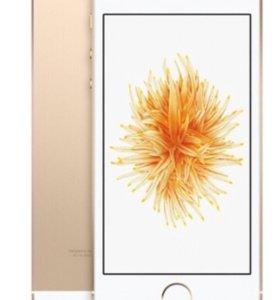 Смартфон Apple iPhone SE 32GB (золотистый)