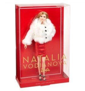 Barbie Наталья Водянова(коллекционная).