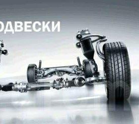 Ремонт пневмоподвески Air Baikal