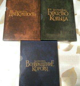 Трилогия Властелин колец на DVD