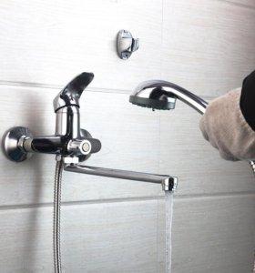 Смеситель для ванны Idea ZN-128