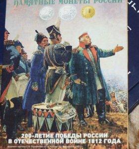 Комплект из 28 монет Война 1812 года в альбоме