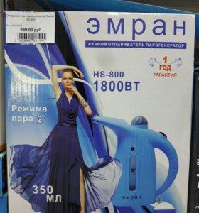 Отпариватель-парогенератор эмран
