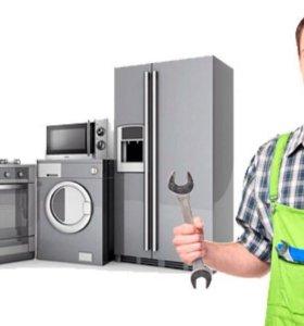 Мастер по ремонту бытовой техники