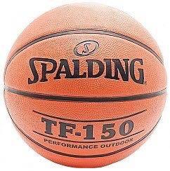 Баскетбольные мячи 4 шт. Шестерка.