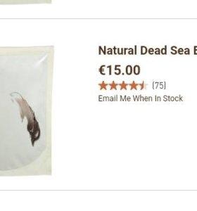 Ahava Deadsea Mud Натуральная грязь мертвого моря