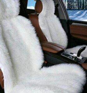 Автомобильные меховые накидки на сиденья