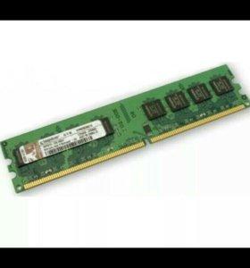 Оперативная память ddr2 1gb 800 mhz
