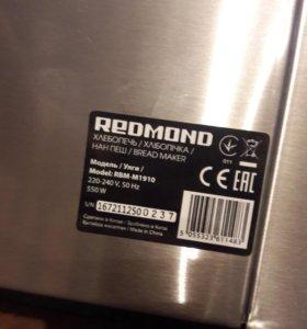 Хлебопеч REDMOND RBM M 1910
