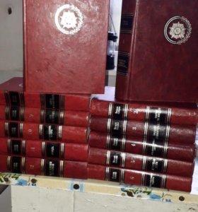 12 томов книг.Венок славы