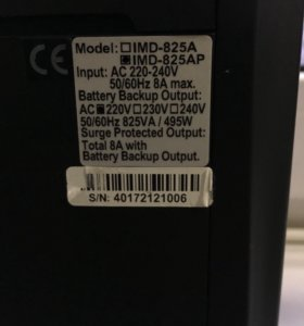 ИБП POWERCOM Imperial IMD-825AP