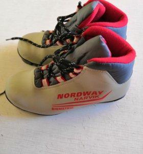 Лыжные ботинки 34 р