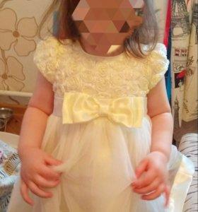 Платье красивое!!!