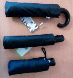 Зонты мужские автоматы