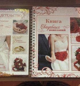 Для свадьбы фотобутафории