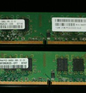 Оперативная память 1gb 2rx8 pc2 6400u 666 12 e3