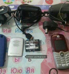 Телефон, зарядники