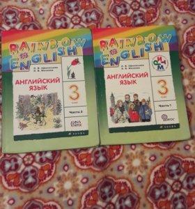 Книжки по англ-языку 3 класса.