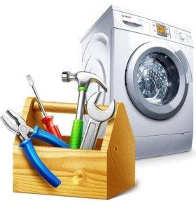 Ремонт стиральных машин. Так же водонагревателей.