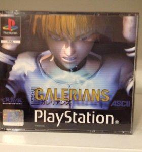 Galerians PS1 PAL