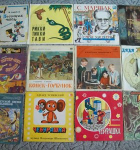 Пластинки-Детские сказки на виниле
