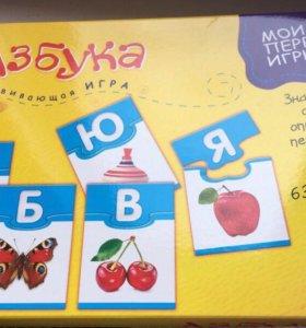 Азбука карточки для детей 4-7 лет