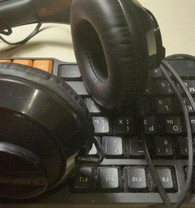 Клавиатура+наушники