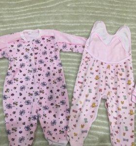 Пижамы велюровые