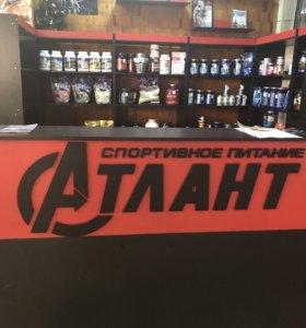 Торговое оборудование для магазина спортпита