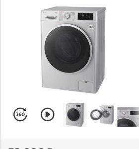 Новая стиральная машина LG узкая F2J6WS1L