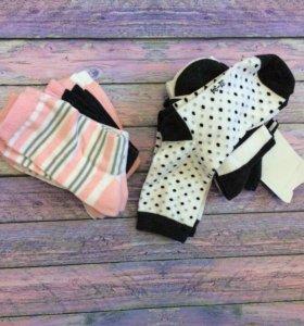 Комплект носков (новые)