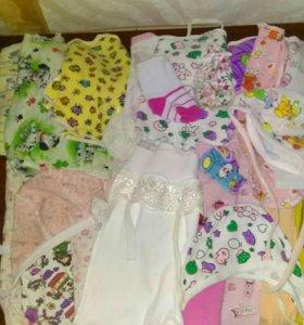 Детские вещи для девочки