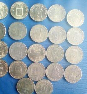 Монеты гвс,большой выбор