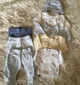 Sofija, hm , вещи на новорожденного мальчика