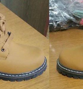 ботинки для девочек и мальчиков