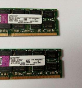 Оперативная память 4gb для ноутбука