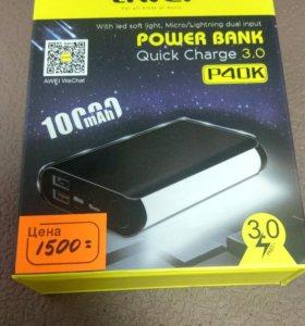 Power bank Awei 10000 mAh