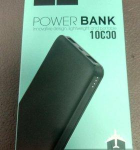 Powe Bank 10000mAh..