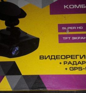 Видеорегистратор с радардетектором и gps